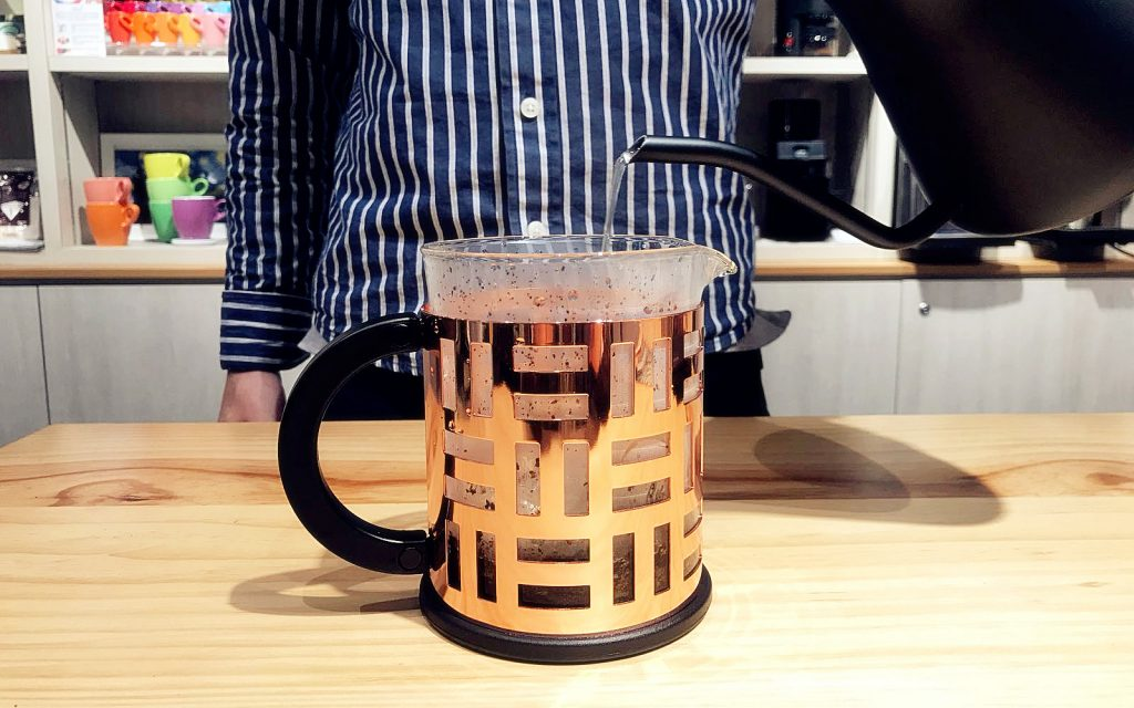French Press - Brew Guide 3