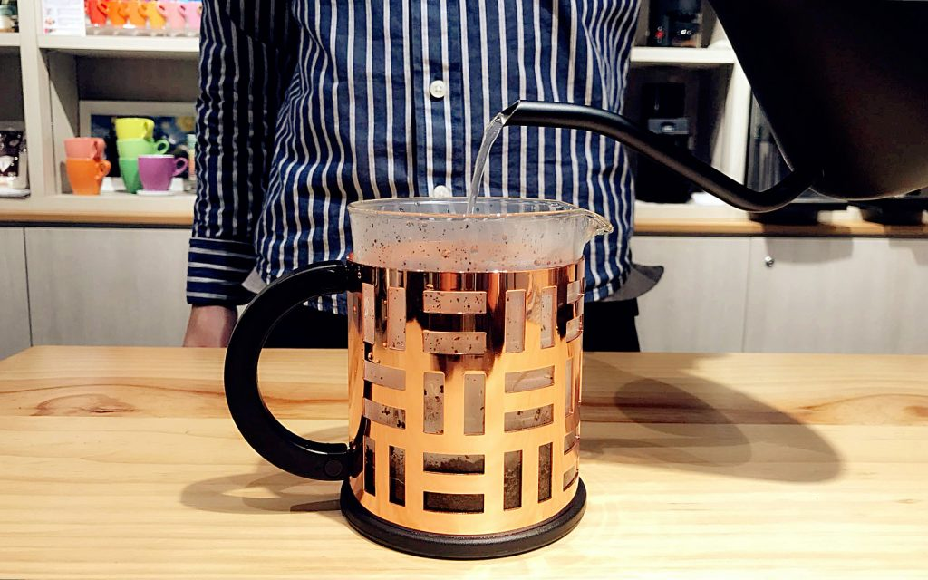 French Press - Brew Guide 5