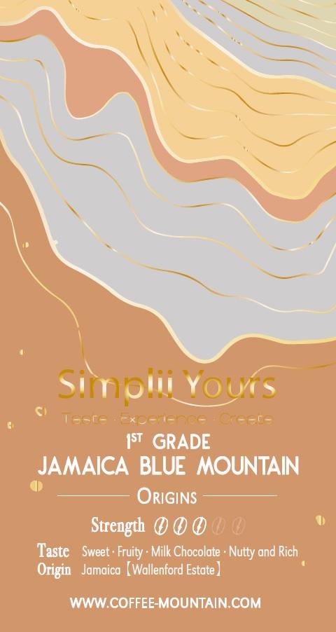 coffee bean - 1st Grade Jamaica Blue Mountain label