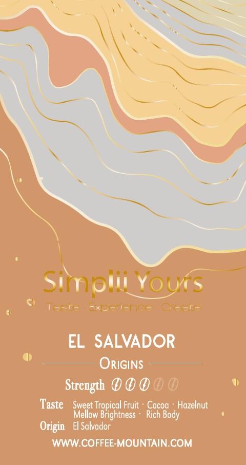 coffee bean - El Salvador SHE EP label