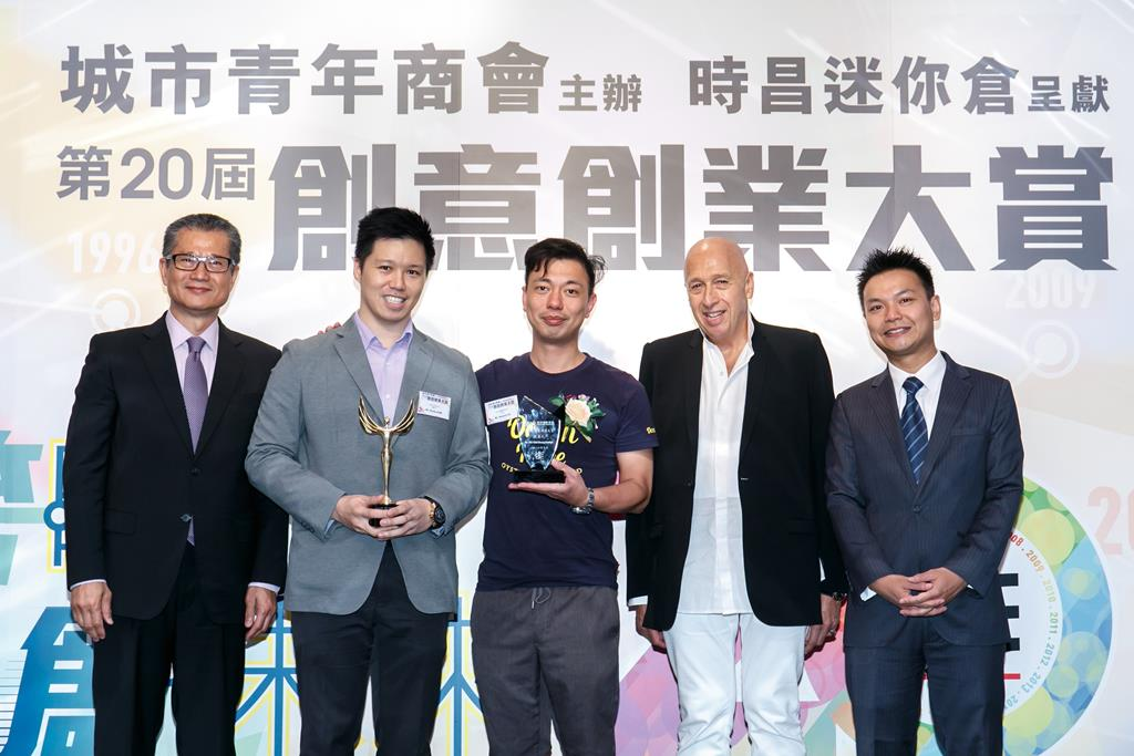 JCI Entrepreneurship Award Ceremony 1